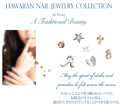HAWAIIAN NAIL JEWELRY COLLECTION